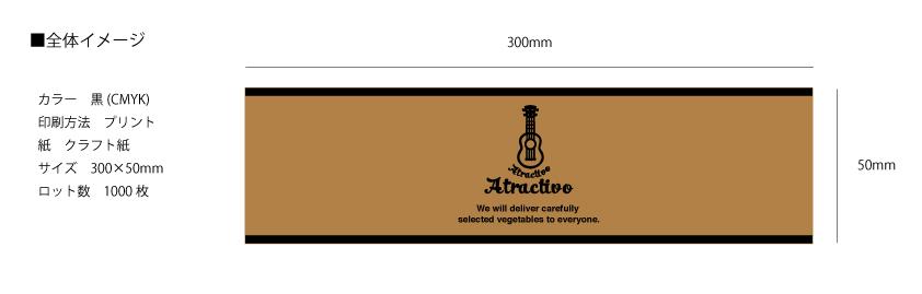 ブランド化に最適な野菜オリジナルパッケージ