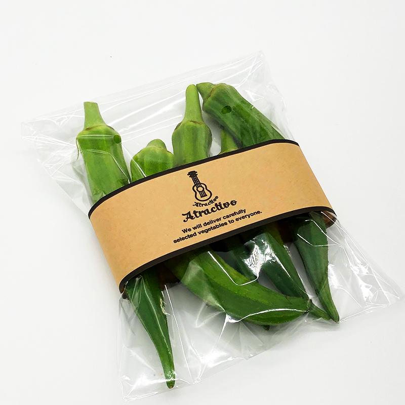 野菜のオリジナルパッケージ