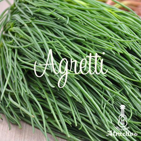 春のイタリア野菜 アグレッティ